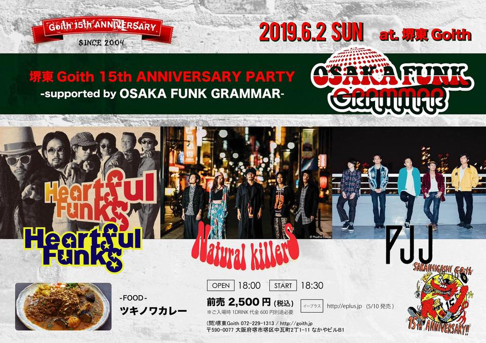 6.2 SUN 「堺東Goith 15th ANNIVERSARY PARTY -supported by OSAKA FUNK GRAMMAR-」